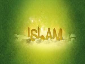 Потенциал Ислама в укреплении духовных связей братских народов