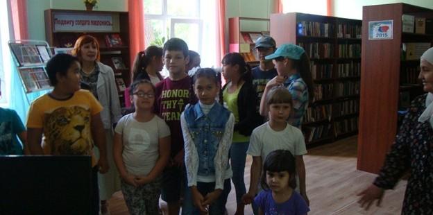 Посещение детьми Оренбургской татарской библиотеки им. Х. Ямашева