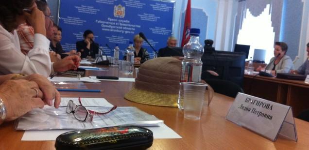 Председатель ДУМОо принял участие в заседании межведомственной комиссии