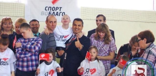 При участии ЦДУМ России стартовала благотворительная программа «Спорт во благо» в поддержку детей с синдромом Дауна