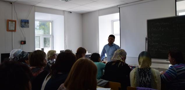 Председатель ДУМОо провел лекцию для учителей, посещающих курсы повышения квалификации