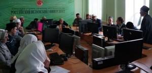 В РИУ ЦДУМ России обсудили учебные планы